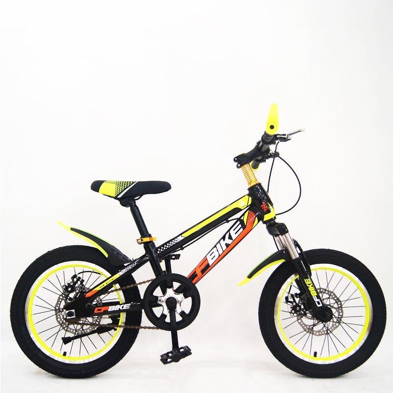 """Biciklo 20"""""""